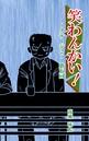 笑わんかい! ステージ2 〜なにわ漫才ラプソディ〜 第五回