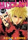 MC☆LAW 1巻
