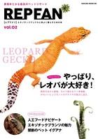 REPFAN vol.2