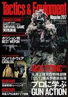 Tactics&Equipment Magazine 2017