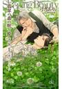 『翡翠の森のエンゲージ』 翡翠の森の眠り姫 番外編