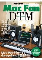 Mac Fan Special Mac Fan DTM [DeskTop Music]