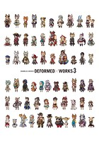 GRANBLUE FANTASY DEFORMED×WORKS 3