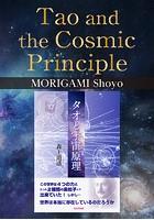 Tao and the Cosmic Principle