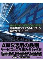 Amazon Web Serv...