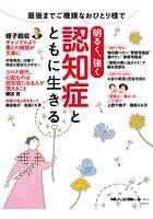 婦人公論の本