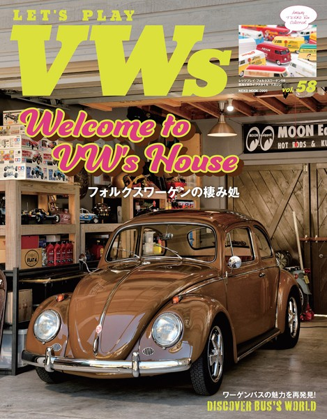 LET'S PLAY VWs