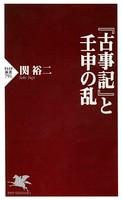 縲主商莠玖ィ倥�上→螢ャ逕ウ縺ョ荵ア
