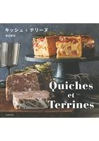 Quiches et Terrines キッシュとテリーヌ