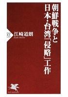 譛晞ョョ謌ヲ莠峨→譌・譛ャ繝サ蜿ー貉セ縲御セオ逡・縲榊キ・菴�
