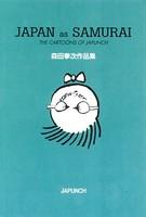 JAPAN as SAMURAI 森田拳次作品集