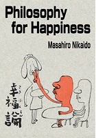 Philosophy for Happiness