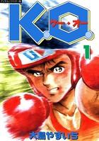 K.O. 【デジタルリマスター版】 (1)