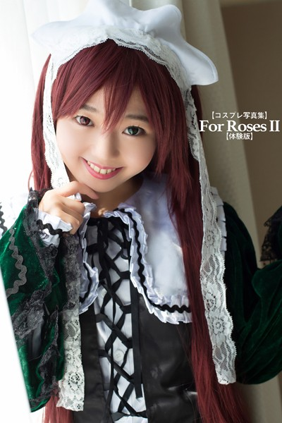 【コスプレ写真集】For Roses II【体験版】 合法ロリの真打ち・プロ幼女×オッドアイのお人形さん=??
