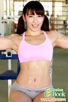 才木玲佳「筋肉美少女」