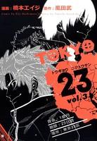 TOKYO23 3