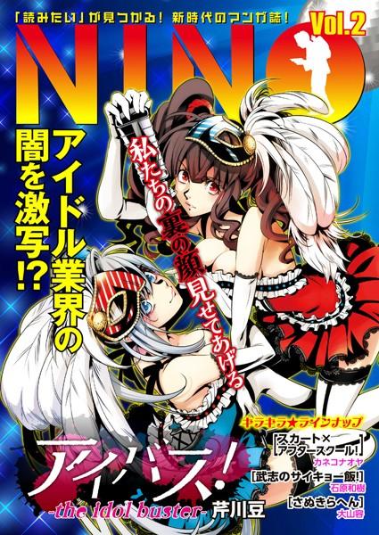 NINO Vol.2