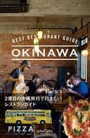 otoCoto OKINAWA