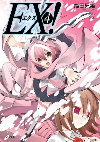 EX! 4