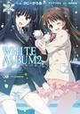 WHITE ALBUM2 2