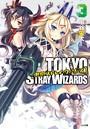 東京ストレイ・ウィザーズ 3