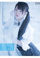 ELFy BooKs vol.5 あずき
