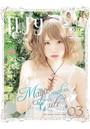 ELFy(エルフィ) Vol.3