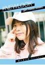 #NEWLOOK【girl meets street】水卜さくら