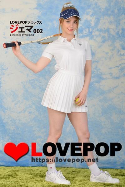 LOVEPOP デラックス ジェマ 002