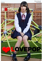 LOVEPOP デラックス 新美かりん 002