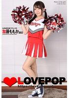 LOVEPOP デラックス 加藤ももか 003