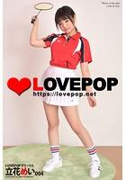 LOVEPOP デラックス 立花めい 004