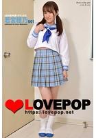 LOVEPOP デラックス 若宮穂乃 001