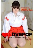 LOVEPOP デラックス 涼宮ましろ 002