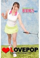 LOVEPOP デラックス 若宮穂乃 002