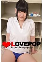 LOVEPOP デラックス 七緒はるか 002