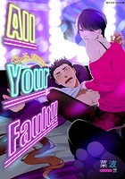 All Your Fault!!
