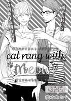 cat rang with meow!!