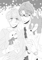 恋知らずウサギと不器用オオカミ(単話)