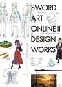ソードアート・オンライン II Design Works