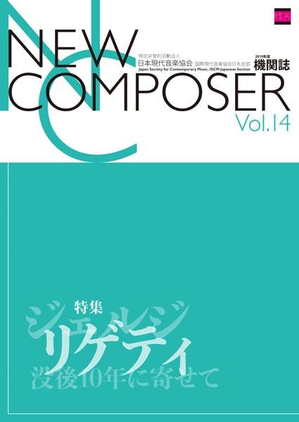 NEW COMPOSER Vol.14