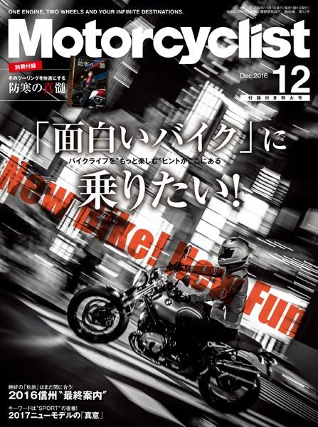 Motorcyclist(モーターサイクリスト) 2016年 12月号