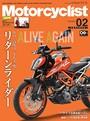 Motorcyclist(モーターサイクリスト) 2017年 2月号