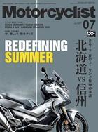 Motorcyclist(モーターサイクリスト) 2017年 7月号