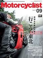 Motorcyclist(モーターサイクリスト) 2017年 9月号