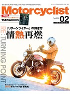 Motorcyclist(モーターサイクリスト) 2018年 2月号