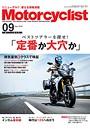 Motorcyclist(モーターサイクリスト) 2018年 9月号