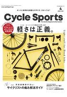 CYCLE SPORTS (サイクルスポーツ) 2019年 4月号