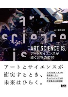 ART SCIENCE IS.