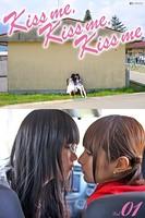 Kiss me, Kiss me, Kiss me 写真集 Vol.01